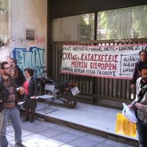 Θεσσαλονίκη: Κάλεσμα για το ΤΣΜΕΔΕ την Πέμπτη 15/5/14 στις 9.30πμ