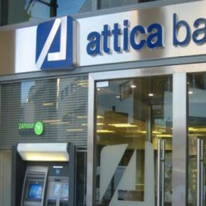 Διοικητικές αλλαγές αποφασίζει το ΔΣ Attica Bank