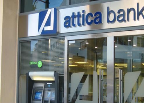 attica_bank_5