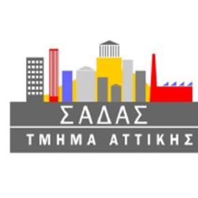 ΨΗΦΙΣΜΑ ΣΑΔΑΣ Τμ. Αττικής σχετικά με τις καταστροφικές πλημμύρες στην Μάνδρα και στην Νέα Πέραμο