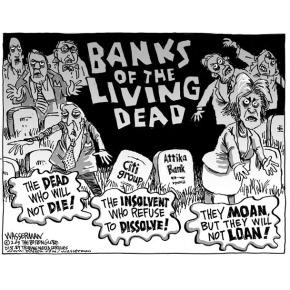 Τράπεζα Αττικής: Εντός Ιουνίου η αύξηση κεφαλαίου