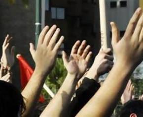 ΠΑ.Σ.Ε.WIND: Ψήφισμα συμπαράστασης για τον συνάδελφο Ανδρέα Μήτση - 4/11 Αίθουσα 16, Κτήριο 9 Ευελπίδων, ώρα συγκέντρωσης 9πμ