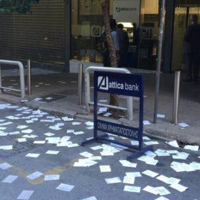 Κατάληψη του Ρουβίκωνα στα κεντρικά γραφεία της Attica Bank