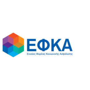 Στα χέρια της διοίκησης του ΕΦΚΑ η απόφαση της Συμβουλευτικής Επιτροπής Επιστημόνων για παράταση στην πληρωμή ασφαλιστικών εισφορών