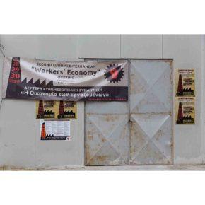 Οικονομία των Εργαζομένων - Απολογισμός της 2ης Ευρωμεσογειακής Συνάντησης