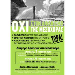 ΟΧΙ στον αφανισμό της Μεσοχώρας - Διήμερο δράσεων, Σάββατο 3 και Κυριακή 4 Ιουνίου