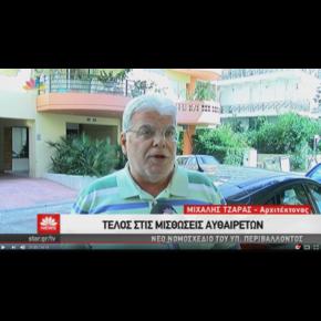 Τηλεοπτική υποτίμηση της αμοιβής μηχανικού από μέλος της αντιπροσωπείας του ΤΕΕ