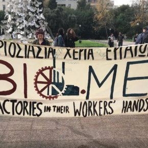 ΒΙΟ.ΜΕ: 5 χρόνια το εργοστάσιο των εργαζομένων