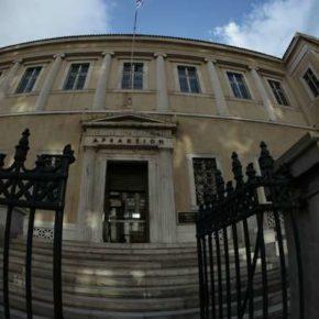 ΣτΕ: Σε ''πρότυπη δίκη'' η ακύρωση αναδρομικών εισφορών του 2012