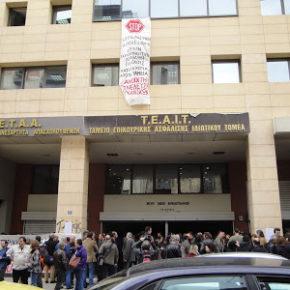 Ε.Μ.Δ.Υ.Δ.Α.Σ.  -  Αλληλεγγύη στους διωκόμενους συναδέλφους - Στάση Εργασίας για την Αττική τη Δευτέρα 30/4/2018