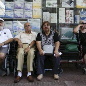 Μήνυση ΕΝΔΙΣΥ κατά Αχτσιόγλου, Πετρόπουλου, Σέμπου, κλπ για την από σκοπού μη καταβολή συντάξεων