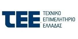 ΤΕΕ - Ασφάλιση και φορολογία δημεύουν το εισόδημα των μηχανικών