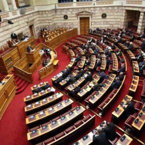 Βουλή: Σήμερα στην Ολομέλεια το νομοσχέδιο για τις 120 δόσεις